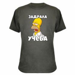 Камуфляжна футболка Homer is tired of studying