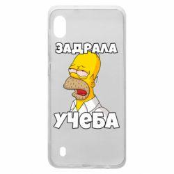 Чохол для Samsung A10 Homer is tired of studying