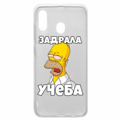 Чохол для Samsung A20 Homer is tired of studying