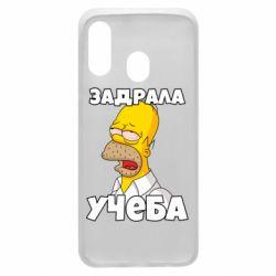 Чохол для Samsung A40 Homer is tired of studying