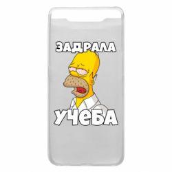 Чохол для Samsung A80 Homer is tired of studying