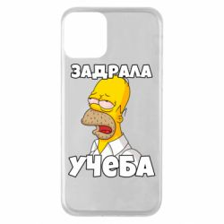 Чохол для iPhone 11 Homer is tired of studying