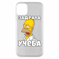 Чохол для iPhone 11 Pro Homer is tired of studying