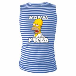 Майка-тільняшка Homer is tired of studying
