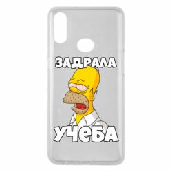 Чохол для Samsung A10s Homer is tired of studying