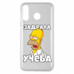 Чохол для Samsung M30 Homer is tired of studying