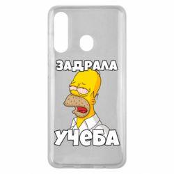 Чохол для Samsung M40 Homer is tired of studying