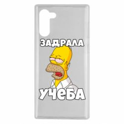 Чохол для Samsung Note 10 Homer is tired of studying