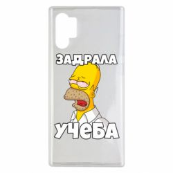 Чохол для Samsung Note 10 Plus Homer is tired of studying