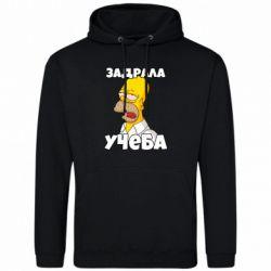 Чоловіча толстовка Homer is tired of studying
