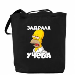 Сумка Homer is tired of studying