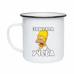 Кружка емальована Homer is tired of studying