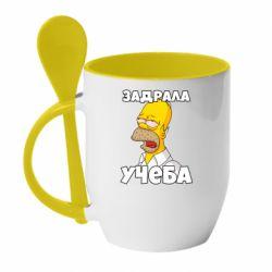 Кружка з керамічною ложкою Homer is tired of studying