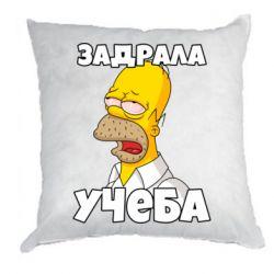Подушка Homer is tired of studying