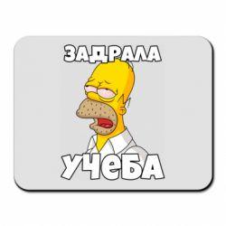 Килимок для миші Homer is tired of studying