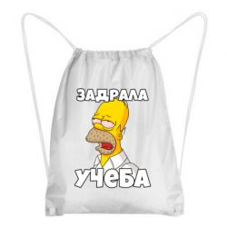 Рюкзак-мішок Homer is tired of studying