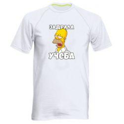 Чоловіча спортивна футболка Homer is tired of studying