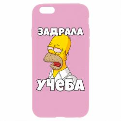 Чохол для iPhone 6 Plus/6S Plus Homer is tired of studying