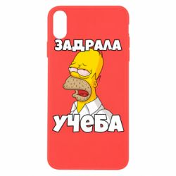 Чохол для iPhone X/Xs Homer is tired of studying