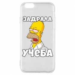 Чохол для iPhone 6/6S Homer is tired of studying