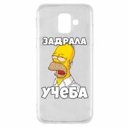 Чохол для Samsung A6 2018 Homer is tired of studying
