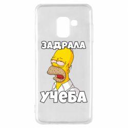 Чохол для Samsung A8 2018 Homer is tired of studying