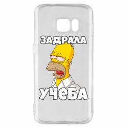 Чохол для Samsung S7 Homer is tired of studying