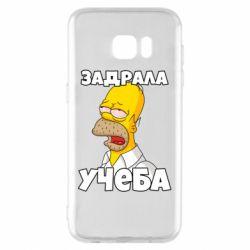 Чохол для Samsung S7 EDGE Homer is tired of studying