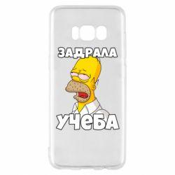 Чохол для Samsung S8 Homer is tired of studying