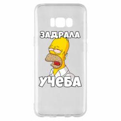 Чохол для Samsung S8+ Homer is tired of studying