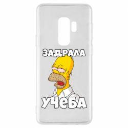 Чохол для Samsung S9+ Homer is tired of studying