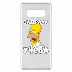 Чохол для Samsung Note 8 Homer is tired of studying