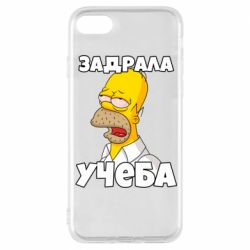 Чохол для iPhone 8 Homer is tired of studying