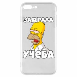 Чохол для iPhone 8 Plus Homer is tired of studying