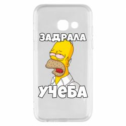 Чохол для Samsung A3 2017 Homer is tired of studying