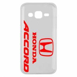 Чехол для Samsung J2 2015 Honda Accord