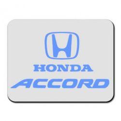 Коврик для мыши Honda Accord - FatLine