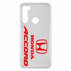 Чохол для Xiaomi Redmi Note 8 Honda Accord