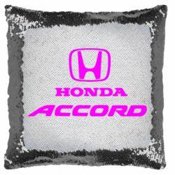 Подушка-хамелеон Honda Accord