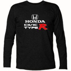 Футболка с длинным рукавом Honda Civic Type R - FatLine