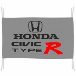 Прапор Honda Civic Type R