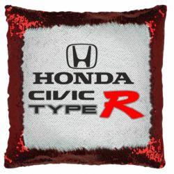 Подушка-хамелеон Honda Civic Type R