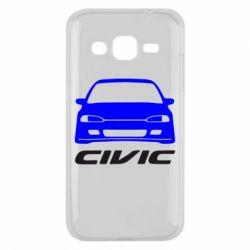 Чохол для Samsung J2 2015 Honda Civic
