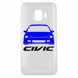 Чохол для Samsung J2 Core Honda Civic