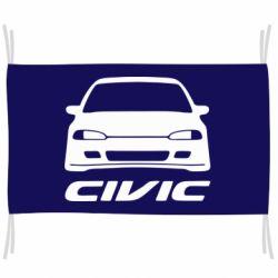 Прапор Honda Civic