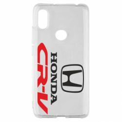 Чохол для Xiaomi Redmi S2 Honda CR-V