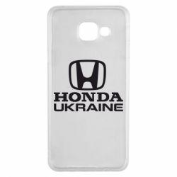 Чехол для Samsung A3 2016 Honda Ukraine