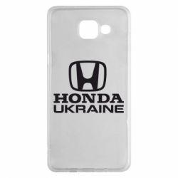 Чехол для Samsung A5 2016 Honda Ukraine