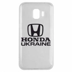 Чехол для Samsung J2 2018 Honda Ukraine
