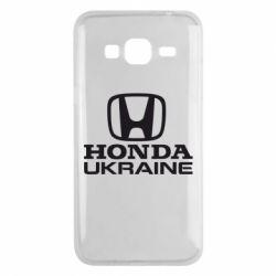 Чехол для Samsung J3 2016 Honda Ukraine
